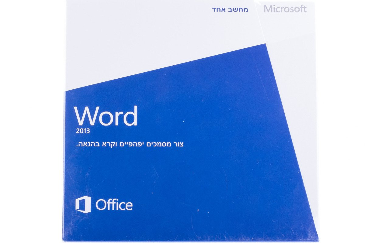 Genuine New Microsoft Word 2013 059-08429 Hebrew DVD 1PC Commercial