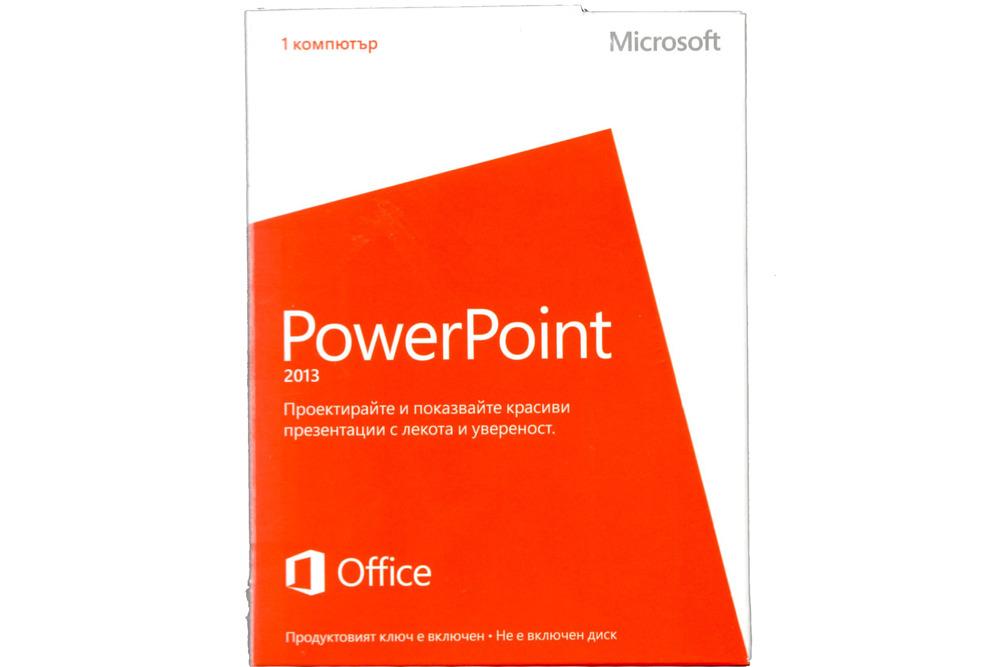 New Microsoft PowerPoint 2013 079-05878 Bulgarian Medialess Eurozone