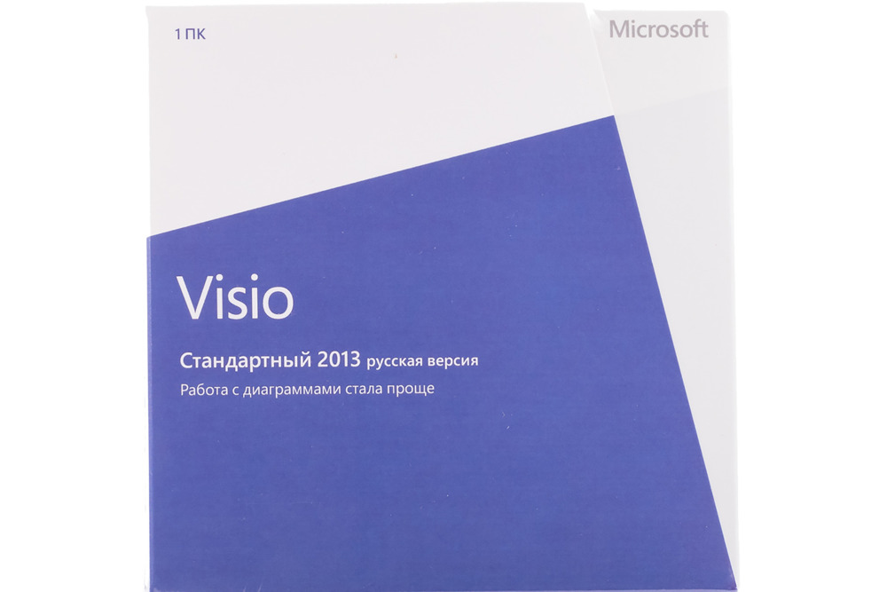 New Microsoft Visio Standard 2013 D86-04921 Russian CEE DVD Eurozone BOX